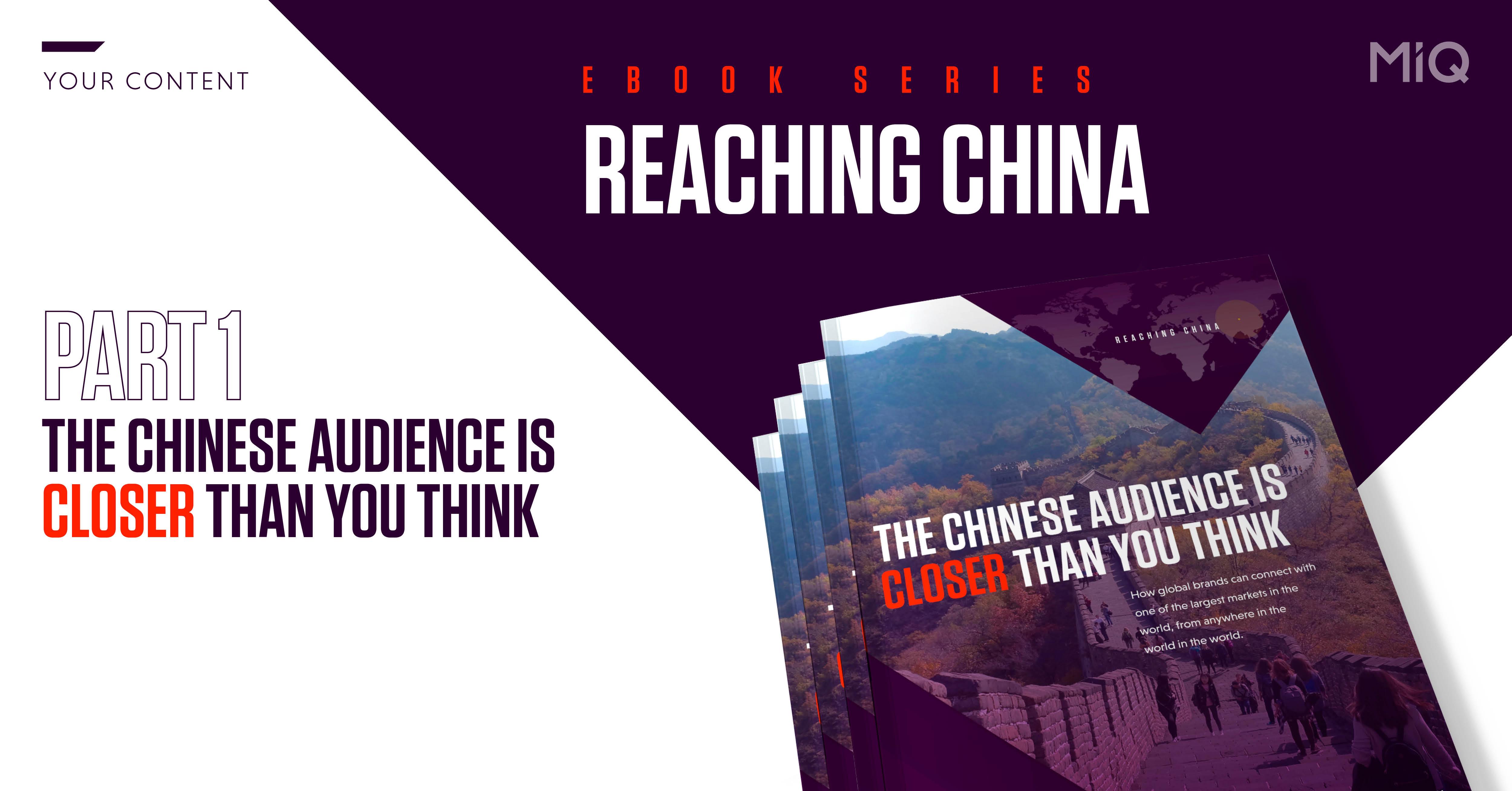 CHINA-EBOOK-SOCIALS_landingpage